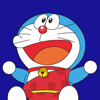 Doraemon the movie (PVC)